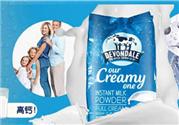 德运奶粉怎么冲泡?德运奶粉保质期多久?