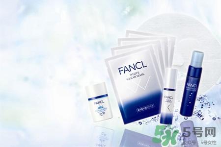 dhc和fancl哪个好?dhc和fancl哪个好用?