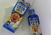 池田模范堂咳嗽药水的功效与作用_
