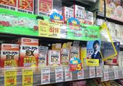 日本人气药品排行榜 2017日本药品必买清单