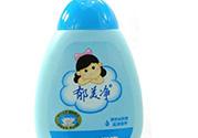 婴儿沐浴露大人可以用吗?婴儿沐浴露大人用好不好?
