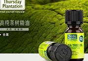 星期四茶树精油和凝胶哪个好?星期四农庄茶树精油和凝胶对比