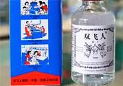 双飞人药水能治感冒吗?双飞人药水感冒怎么用?