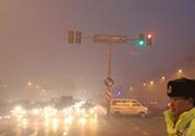 雾霾天呼吸困难怎么回事?雾霾天呼吸