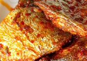 孕妇可以吃腌鱼吗?腌鱼孕妇能吃吗?