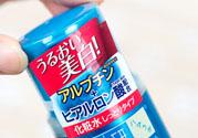 乐敦cc化妆水使用方法_乐敦cc化妆水怎么用