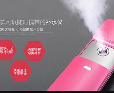 蒸脸器冷喷好还是热喷好?蒸脸器怎么用效果最好?