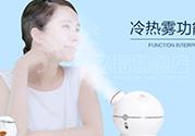 金稻蒸脸器用什么水?金稻蒸脸器怎么加水?