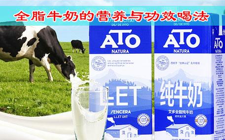 喝牛奶解辣吗 喝这个较有效