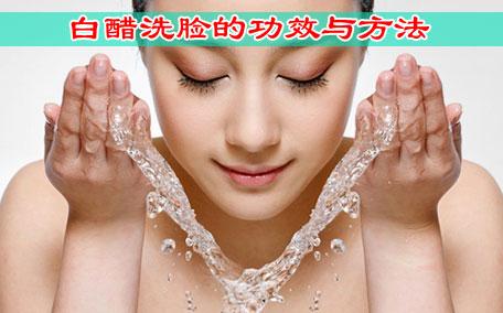 怎样洗脸可以美白去皱 洗脸的步骤