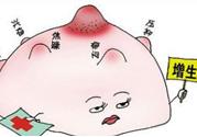 乳腺增生可以汗蒸吗?汗蒸对乳腺增生有效吗?