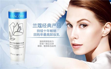 卸妆洁面乳是洗面奶吗 卸妆洁面乳可以代替洗面奶么