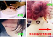 纹身贴纸对皮肤有害吗?纹身贴对皮肤有伤害吗