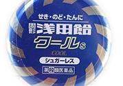 浅田饴的服用方法 浅田饴咽喉糖功效禁忌