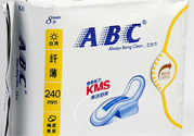 abc卫生巾有荧光剂吗?abc卫生巾含荧光剂吗?