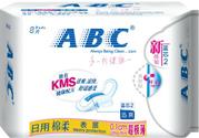 abc卫生巾容易宫寒吗?abc卫生巾宫寒能用吗?