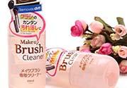 大创化妆刷清洗剂怎么用?大创化妆刷清洗剂使用方法