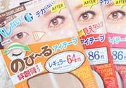 大创双眼皮贴64和86哪款好?大创双眼皮贴规格颜色怎么选择