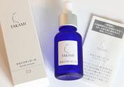 takami美容液多少钱?takami美容液日本价格
