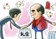 春节给领导送礼什么礼物好?春节给领导送礼怎么说?