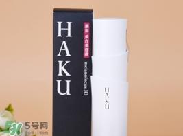 资生堂haku美白精华怎么用?haku美白精华使用方法