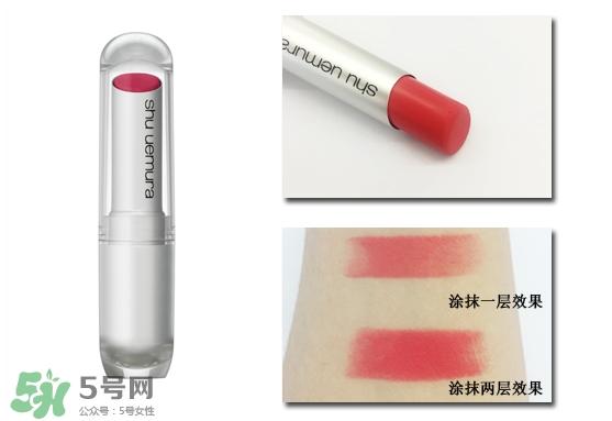植村秀柔雾唇膏多少钱?植村秀唇膏日本价格