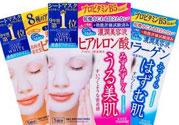 高丝面膜用完要洗脸吗?高丝面膜要敷多长时间?