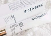 eisenberg面膜怎么样?伊诗贝格面膜好用吗?