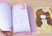 送女生日记本代表什么?男生送女生日记本的含义