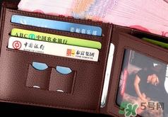 送男朋友钱包图片