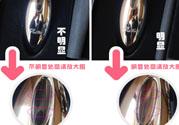 refa美容仪是韩国的还是日本的 ref