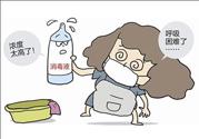 预防禽流感用什么消毒?禽流感用什么消毒液好?