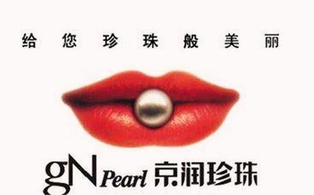 珍珠粉可以吃吗 珍珠粉应该怎么吃呢
