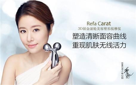 refa各类美容仪使用方法 不同系列使用大全