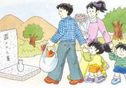 清明节孕妇能去扫墓吗?孕妇清明节可以去上坟吗?