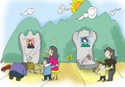 清明节扫墓带什么供品好?清明节上坟用什么供品?