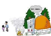 清明节上坟有什么讲究?清明节扫墓有什么禁忌?