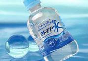 喝苏打水可以生男孩吗?喝苏打水能生男孩吗?
