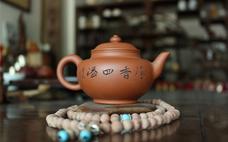 茶壶怎么养及挑选