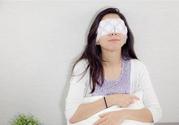 蒸汽眼罩能缓解疲劳吗?蒸汽眼罩缓解疲劳有用吗?