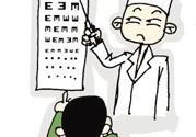 蒸汽眼罩能预防近视吗?蒸汽眼罩对近视有效吗?
