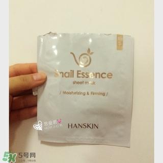 hanskin蜗牛面膜怎么样?hanskin蜗牛面膜好用吗?