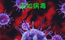 新冠疫苗多久产生抗体 怎样检测新冠疫苗有没有抗体