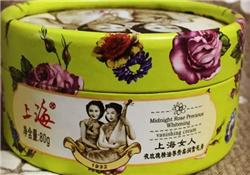 上海女人雪花膏孕妇可以用吗?上海女人雪花膏含铅吗?