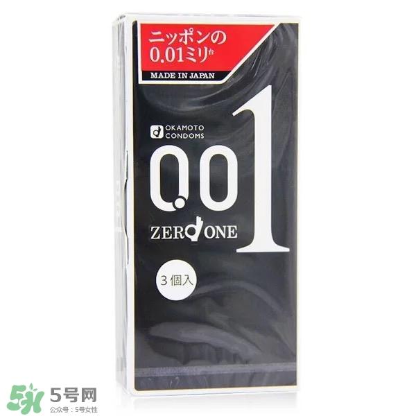 冈本001 002和003区别 冈本001红色黑色区别