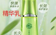 赫莲娜高光精华白天用还是晚上用-和绿宝瓶哪个好