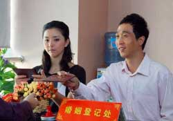 清明节民政局上班吗?清明节可以领结婚证吗?