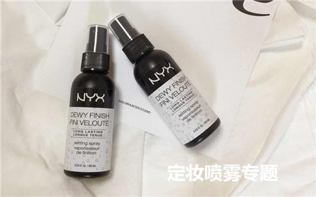 nyx定妆喷雾有酒精吗 nyx定妆喷雾生产日期怎么看