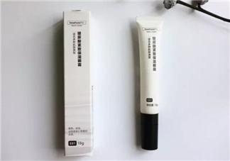 hfp玻尿酸紧致保湿眼霜好用吗?hfp眼霜怎么样?