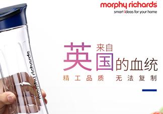 摩飞榨汁机水果搭配 摩飞榨汁机食谱